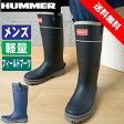 レインブーツ メンズ《HUMMER》ハマーH2-01 長靴 ラバーブーツ