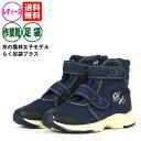農作業 レディース《京の農林女子 FU-SOLEIL》FU3005 スニーカー作業靴 足袋たび