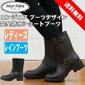レインブーツショートブーツレインシューズ女性長靴雨靴