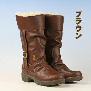 【新商品】【送料無料】暖か!レディース用防寒ブーツヒロミチナカノ(hiromichi nakano)L052