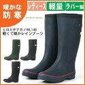 新デザイン防寒レインブーツ【hiromichinakano】ヒロミチナカノHNWL146Rレディース女性用長靴