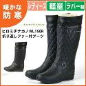 防寒レインブーツ【hiromichinakano】ヒロミチナカノHNWL150Rレディース女性用長靴