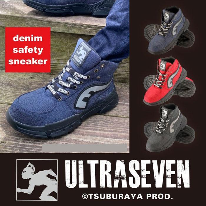 メンズ靴, その他 ULTRASEVEN UT-12
