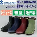 【長靴 レディース】《弘進》マリアンライト224 超軽量!軽くて履きやすいショートブーツ