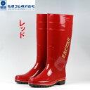 【長靴 メンズ】《弘進》ザクタスZ100(赤)ハードワークに強い耐油長靴 農作業 作業用