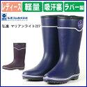 長靴レディース《弘進》マリアンライトML227軽量タイプの女性用長靴(艶消しタイプ)