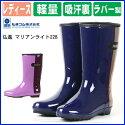長靴レディース《弘進》マリアンライトML228軽量タイプの女性用長靴