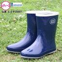 長靴 レディース《弘進》エルザ20007 女性用レインブーツ レインシューズ 農作業 波底
