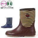 【スーパーセール価格】長靴 レディース《弘進》マリアンソフトFX298 柔らかい軽量女性用レインブーツ