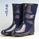 【安心の国産品】暖か!6mmウレタン軽量!女性用防寒長靴《ミツウマ》リビアンライト310