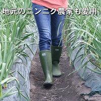 長靴 農作業 ☆ミツウマ ベールノース3☆ メンズ レディース
