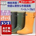 長靴作業用/長靴農作業/長靴レディース/長靴メンズ