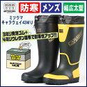 【長靴防寒メンズ】暖か!発砲ゴム使用で柔らかく暖か!メンズ防寒長靴《ミツウマ》キャラウェイ43MU(レインブーツ)