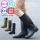 長靴 メンズ レディース《ミツウマ》G-Field Gフィールド レインブーツ 梅雨 台風