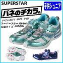 バネのチカラスーパースターJ693WS女の子子供靴ジュニア用靴シューズスニーカーキッズ