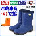 送料無料《シバタ》冷蔵庫長−40℃NR021長靴安全防寒日本製