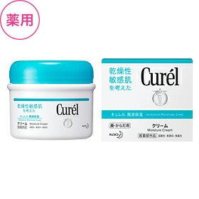Cream [jar]