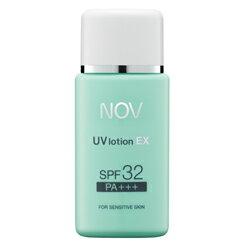 UV lotion EX [35 mL.