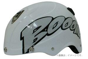 ブーン バイク用ヘルメット