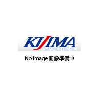 キジマ(KIJIMA) ホーン STD 90mm BK Lo 12V 300Hz/105dB±5[304-8251]