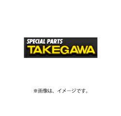 SP武川(タケガワ)クラッチカム(GROM ノーマルメインシャフトスリッパークラッチTYPE-R)(00-00-1616)