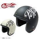 【在庫有】ヒートグループストリートジェットヘルメットGARAGEOFACE(HOJ-02)