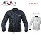 【在庫有】【送料無料】モトベース(MOTOBASE)2017年春夏モデルクールメッシュシングルライダースジャケット/MBMJ-02