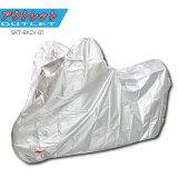 【送料無料】【在庫有】(アウトレット)スタンダード バイクカバー (バイク用・車体カバー・鍵穴付) SKT-BKCV-01(シルバー)/L