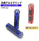 ��T�ۡڡ�ۡں߸�ͭ�ۡ�ST00�ۿ͵��Υ���ߡ���С����ϥ�ɥ륰��åצ�22.2mm(7/8)�ϥ�ɥ���TYPE-02