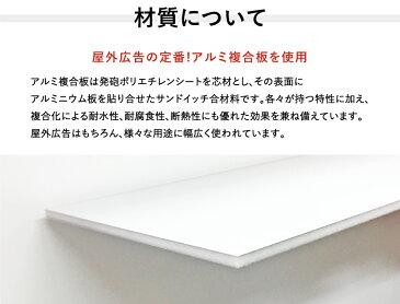 敷地内禁煙 ご協力お願いします。 ピクト表示 /H8×W30cm プレート 看板プレート 商品番号:ATT-1403
