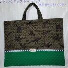 https://image.rakuten.co.jp/e-noalzu/cabinet/hm_001/hm045/045_418b.jpg