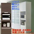 シンプルにキッチン収納マンションに引越にリフォームに幅65キッチンボード/ダイニング/食器棚/レンジボード(扉/ブラウン)