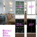 完成品幅100cm食器棚引き戸引出しキッチンボードスライド扉食器収納家電収納台所キッチン収納木製ホワイト/スリガラス