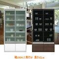幅100cm食器棚引き戸引出し完成品キッチンボードスライド扉食器収納家電収納台所キッチン収納木製ホワイト/スリガラス