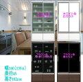 完成品幅140cm食器棚引き戸引出しキッチンボードスライド扉食器収納家電収納台所キッチン収納木製ホワイト/スリガラス