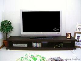 【アウトレット】【完成品】【国産品】40型42型46型の大型テレビ薄型テレビ対応!ロータイプテレビ台テレビボードリビングボードAVボードAV収納ラック木製ブラウン幅180ガイヤ(ダークブラウン)