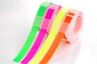 【R&M】マシューズエンボッシングラベルライター用テープ蛍光カラー9mm幅3m巻き