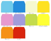 【ELCO】エルコ カラー洋封筒C5(A5サイズ)ばら売り 74618【文房具/文具/デザイン/おしゃれ/ステーショナリー】※ダークブルー・イエロー・ビビッドピンク・ラベンダーは廃盤です。【デザイン/おしゃれ/海外/輸入】【デザイン文具ならイーオフィス】