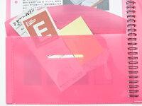 【ESSELTE】エセルテ8ポケットA4ファイル【事務用品】【オフィス文房具】【デザイン文具】【ステーショナリー】
