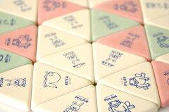【MILAN】ミラン 三角消しゴム キャラクターアソート 3x3 【消しゴム】【事務用品】【オフ...