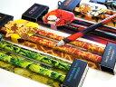 【O'BON】オーボン 新聞からできた鉛筆(2本入り) Wildlife Twin 【えんぴつ/オフィス 文...