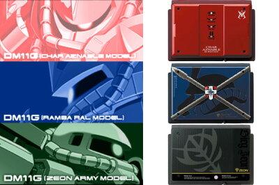 ガンダム×ポメラのコラボは限定生産【入荷しました*残りわずか】キングジム デジタルメモ「...