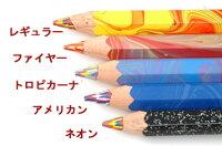 【KOH-I-NOOR】コヒノールマジックペンシル太軸3色いろえんぴつ