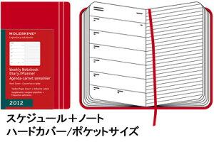 伝説のノートブック、MOLESKINE/モレスキンの2011年版手帳【MOLESKINE】モールスキン/モレスキ...