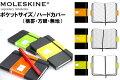 【MOLESKINE】モールスキン/モレスキンクラシックポケットサイズラインノートブック