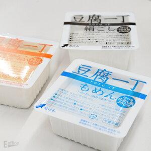 もめんや絹ごしもあります当店は4,320円以上のご購入で送料無料!豆腐一丁 付箋 小 【付箋紙 ふ...