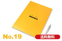 【RHODIA】ブロックロディアNo.19(cf19200)