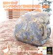 西川リビング シングルサイズ 羽毛掛け布団 (日本製) マザーグースダウン93% 1.2kg