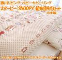 Baby-sn9-n-top01