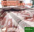 京都西川 ダブルサイズ 羽毛合掛け布団(日本製) 1.0kg